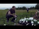 Человек ниоткуда 9 серия (русские боевики и фильмы)